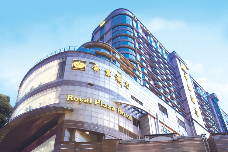 Hotel Royal Plaza Kowloon Hong Kong